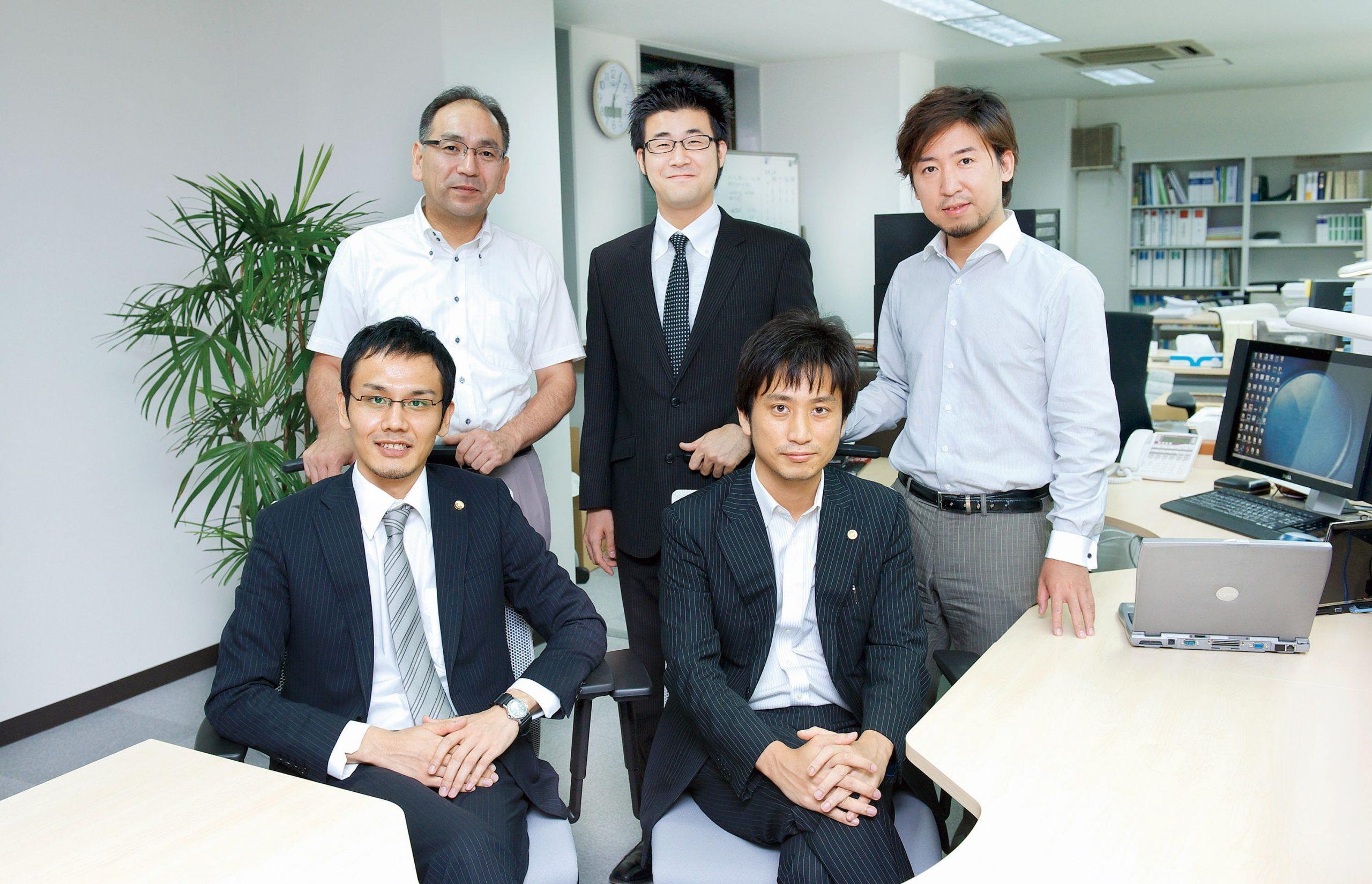 アトム東京法律事務所