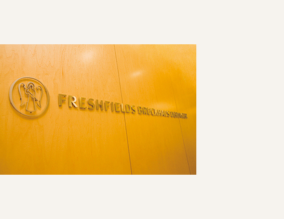 フレッシュフィールズブルック ハウスデリンガー法律事務所