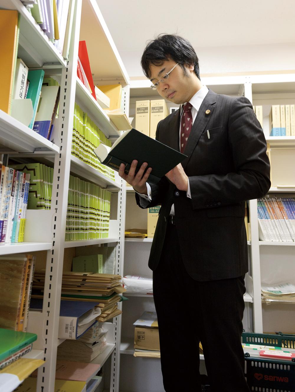 町田シビック法律事務所