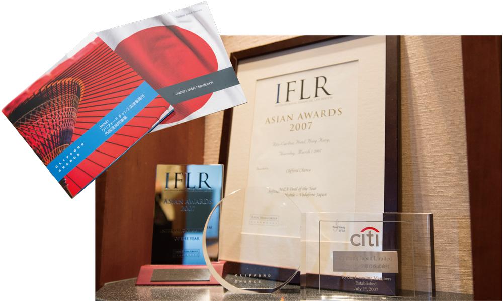 クリフォードチャンス法律事務所 外国法共同事業