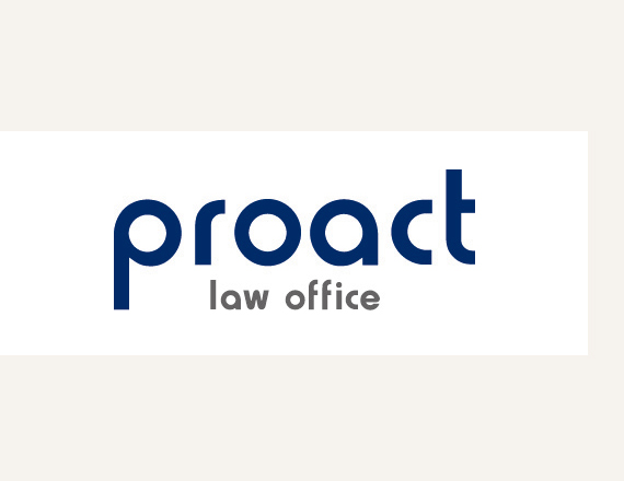 プロアクト法律事務所