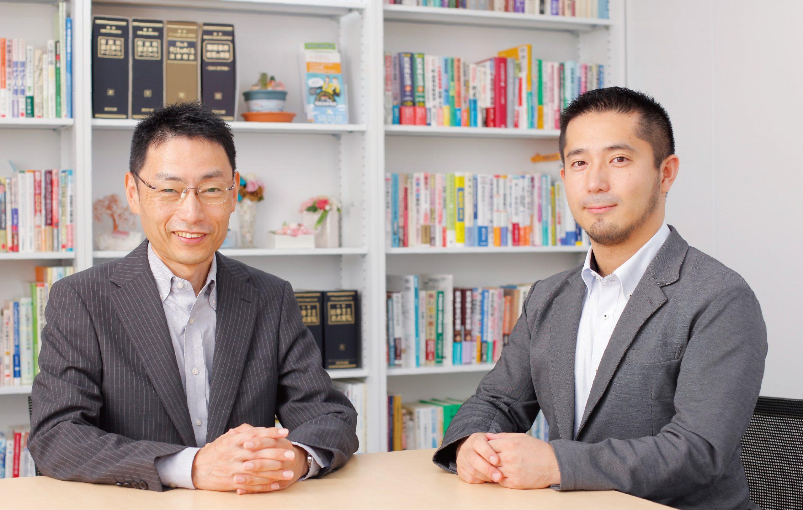 永野・山下法律事務所