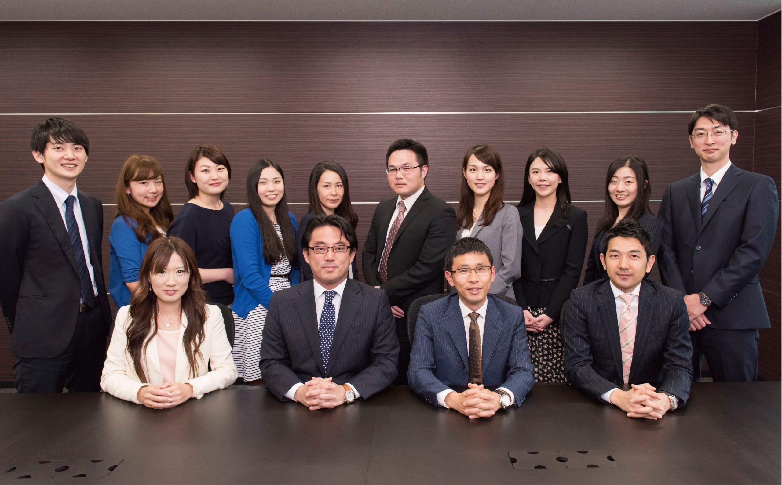 稲葉総合法律事務所