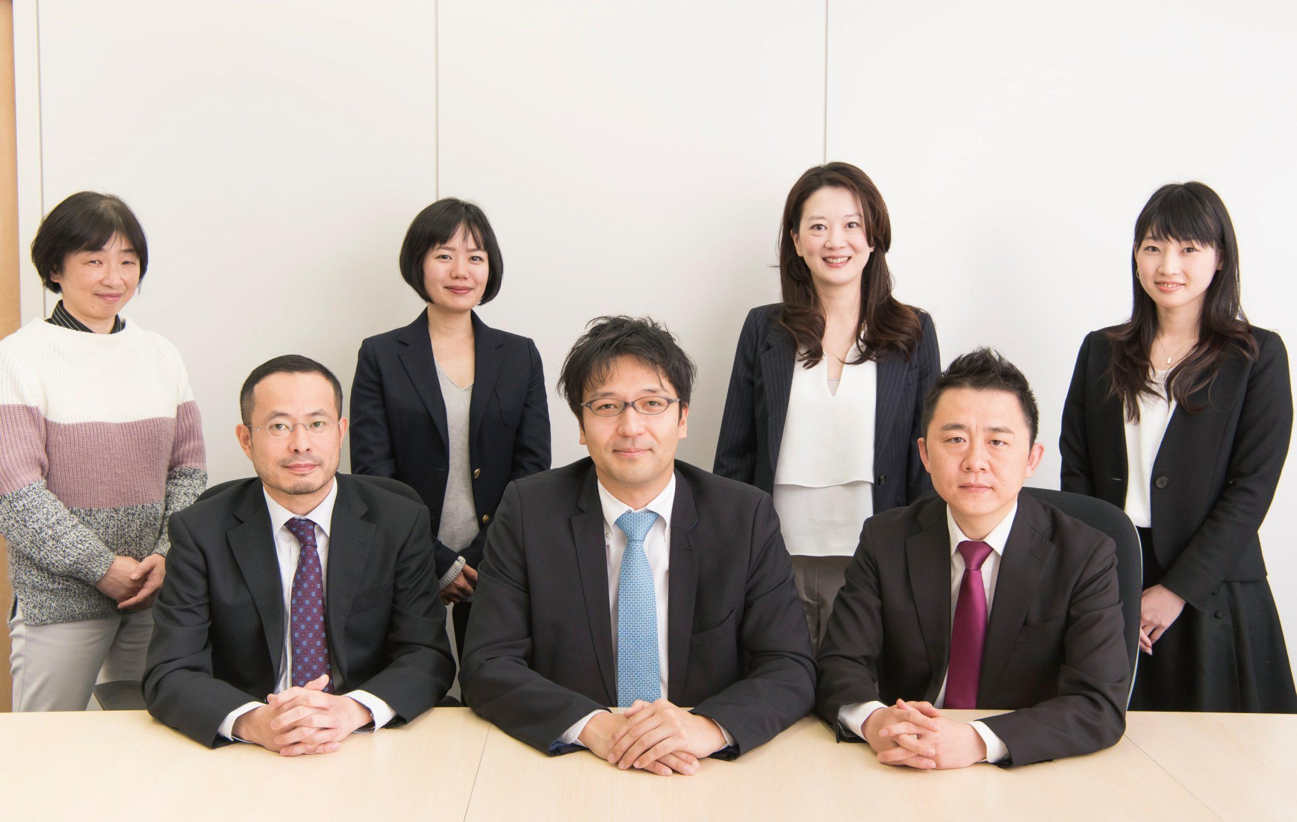 上村・大平・水野法律事務所