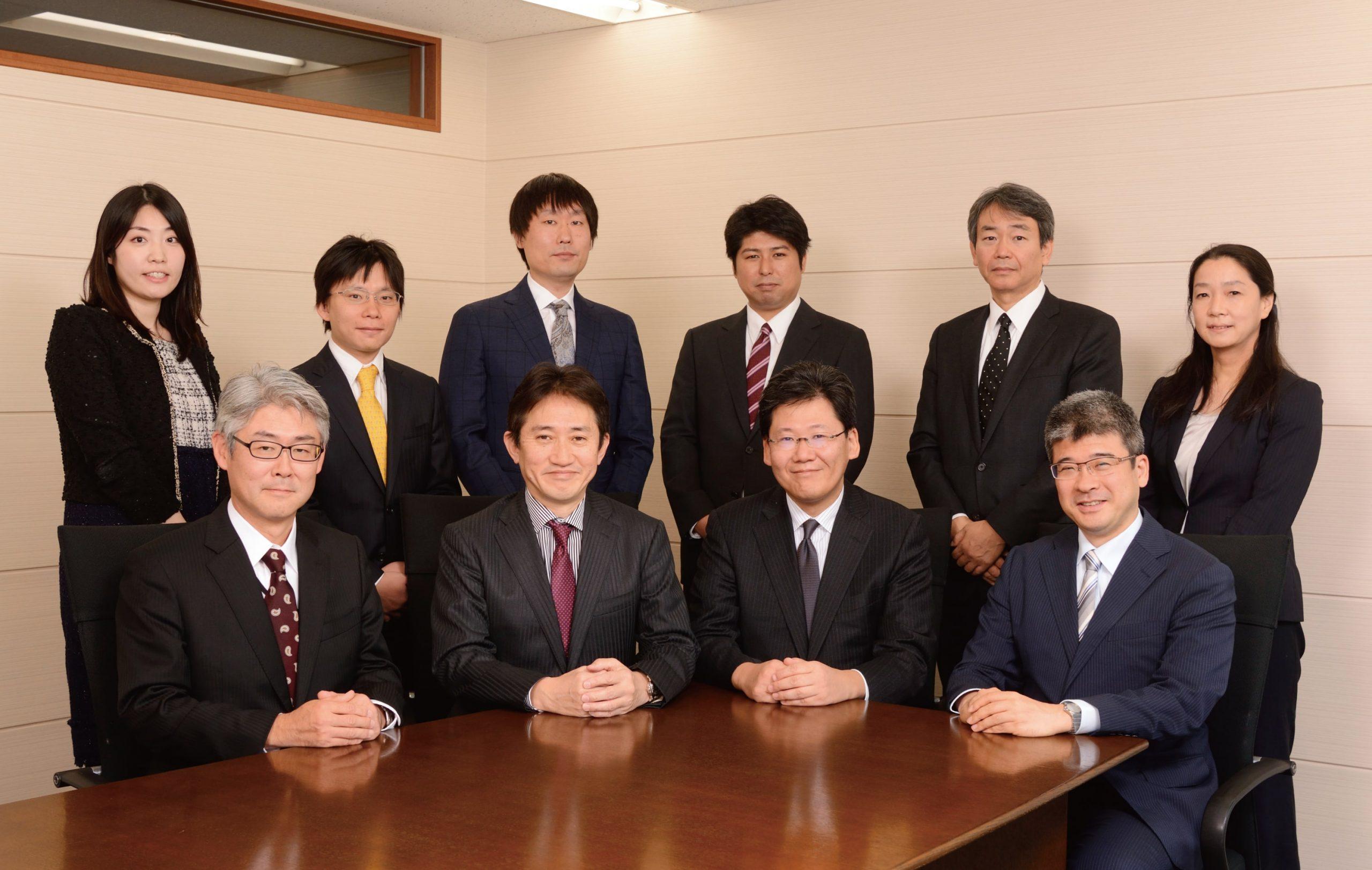 東京あおい法律事務所
