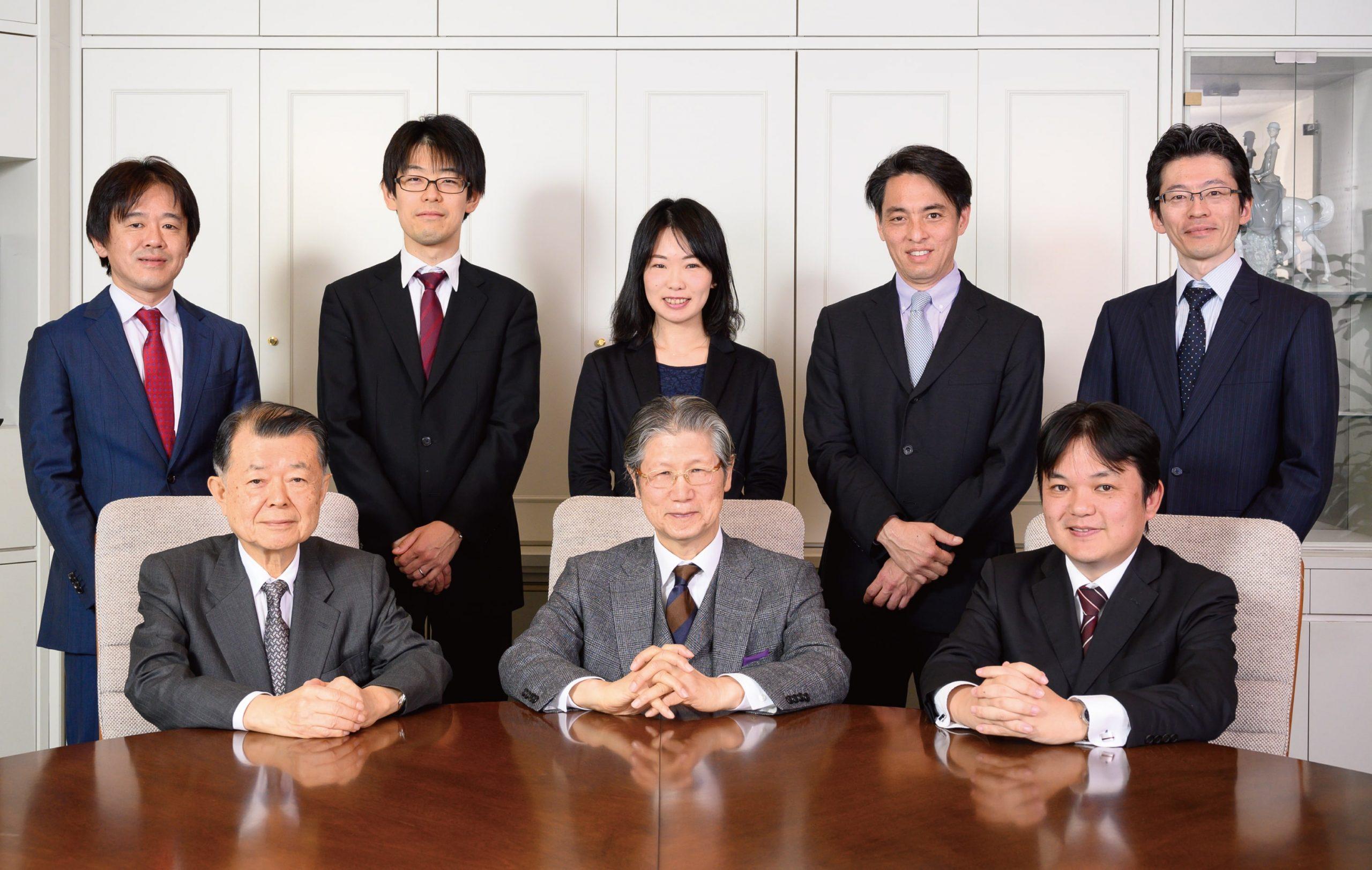 小島国際法律事務所