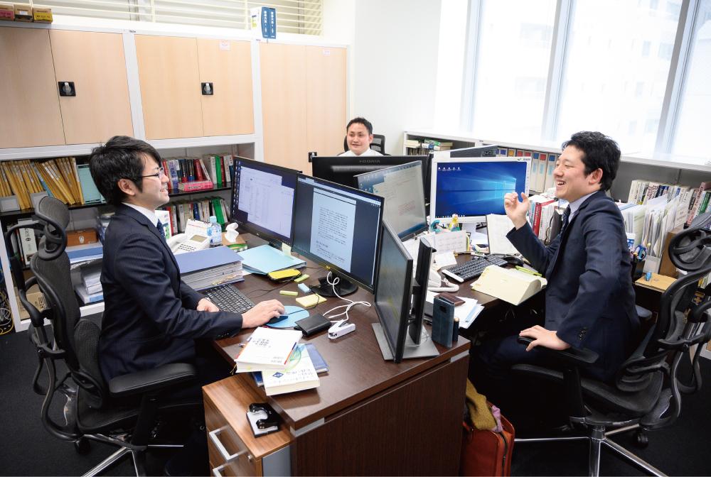山下総合法律事務所