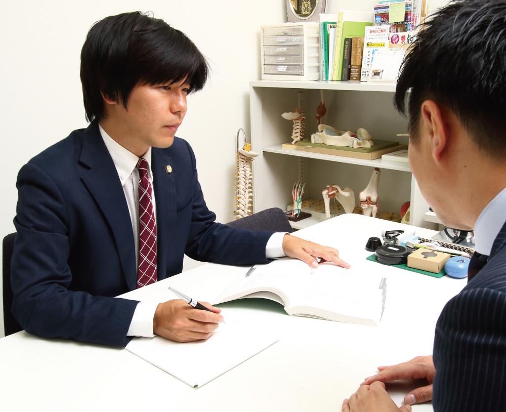 弁護士法人 みお綜合法律事務所