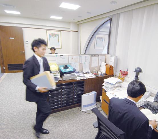御堂筋法律事務所