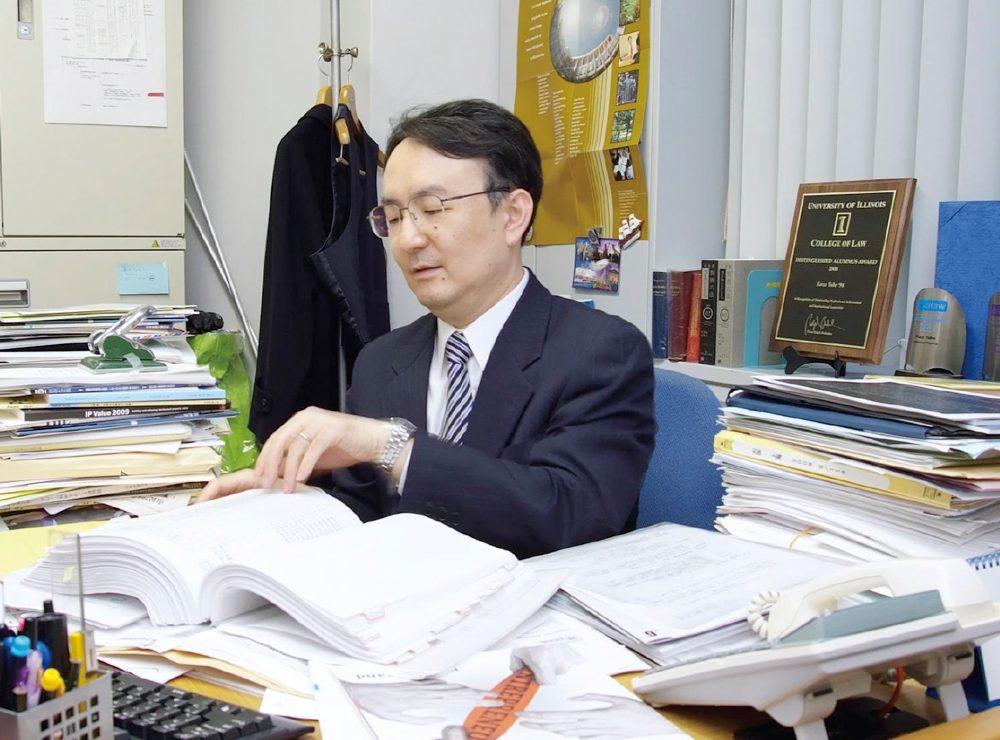 ユアサハラ法律特許事務所