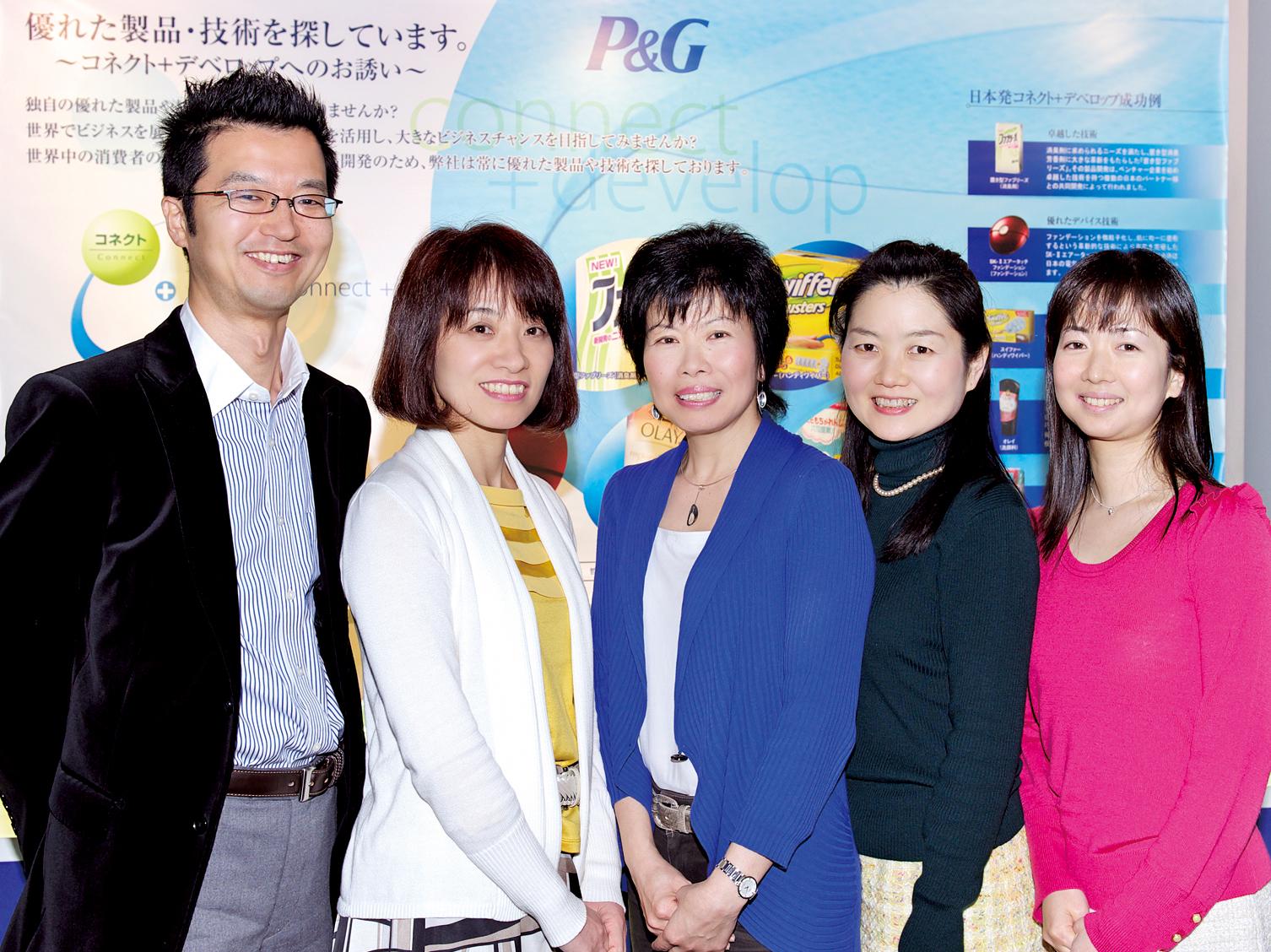 プロクター・アンド・ギャンブル・ジャパン株式会社 法務部