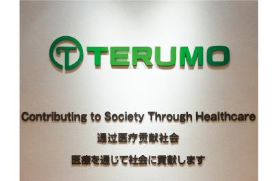 テルモ株式会社 法務部