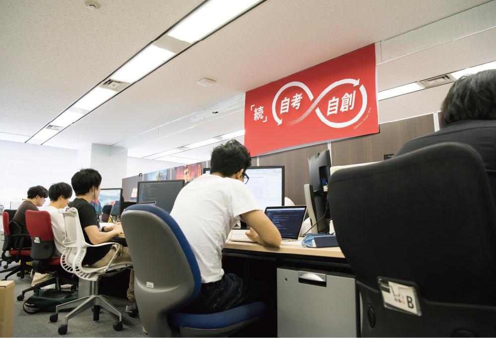 株式会社サイバー・バズ 経営本部(法務担当)