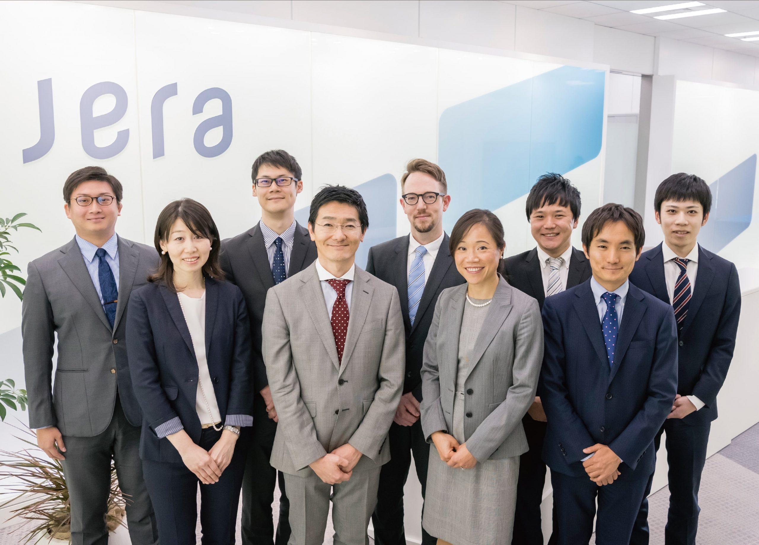 株式会社JERA 戦略法務室
