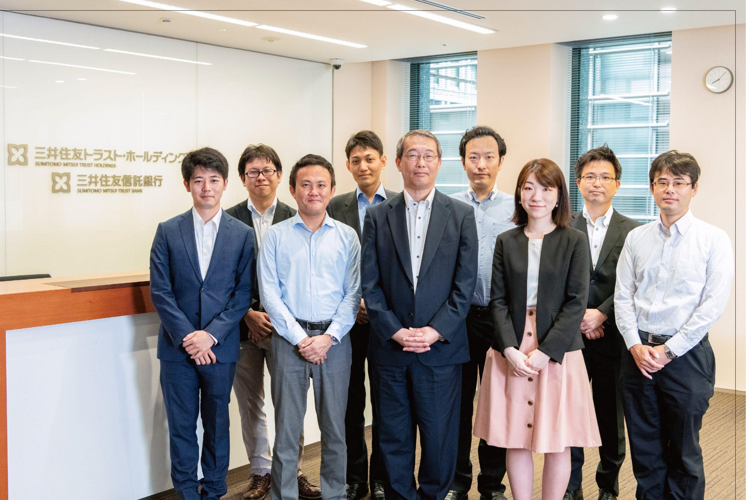 三井住友信託銀行株式会社 法務部