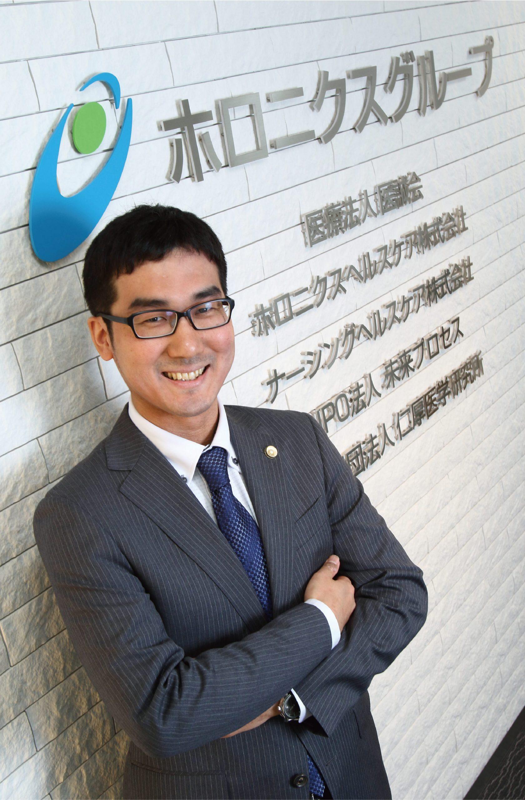 医療法人医誠会 法人本部 法務部/コンプライアンス推進室