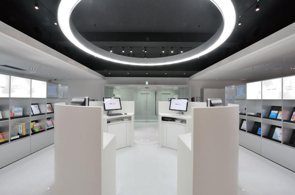 株式会社モリサワ 管理部法務室