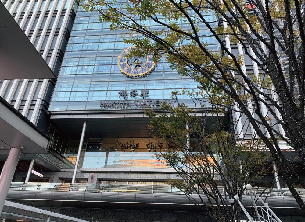 弁護士法人 菰田総合法律事務所